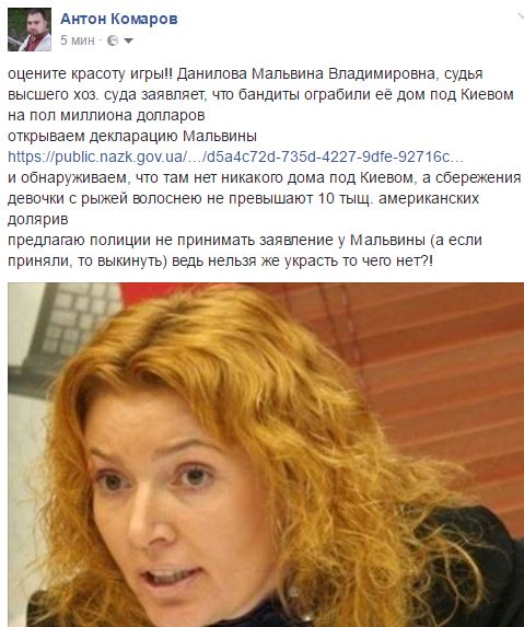 Глава фракции БПП Грынив не будет отчитываться о своем имуществе на комитете ВР, он уехал в Китай, - Егор Соболев - Цензор.НЕТ 9469