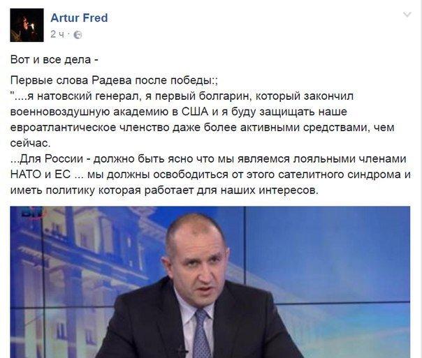 """""""Президенты Молдовы и Болгарии заверили, что Украина всегда может рассчитывать на поддержку и дружеское отношение, - Кубив - Цензор.НЕТ 4692"""