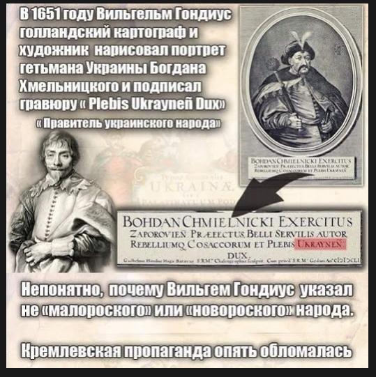 Россия пытается поссорить украинцев и поляков, используя общую историю, - посол Польши Пекло - Цензор.НЕТ 8545