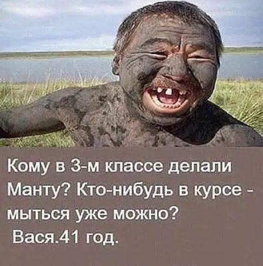 Задержание Улюкаева может предвещать масштабные чистки в РФ, - Bloomberg - Цензор.НЕТ 6936