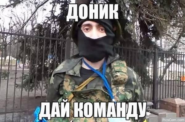 Мы готовы обеспечить Шухевича охраной, - СБУ - Цензор.НЕТ 3066