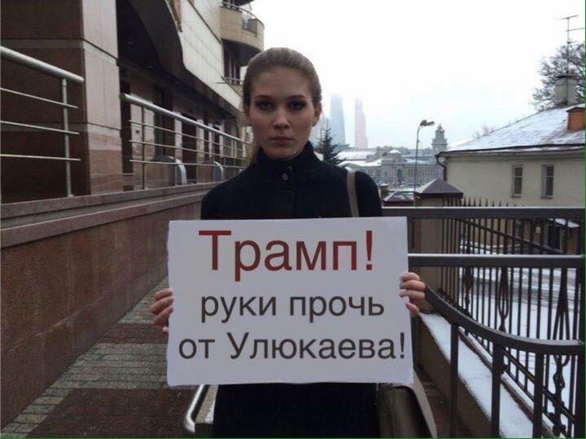 Санкции с РФ могут быть сняты только в случае полного выполнения Минских договоренностей, - Олланд - Цензор.НЕТ 6267