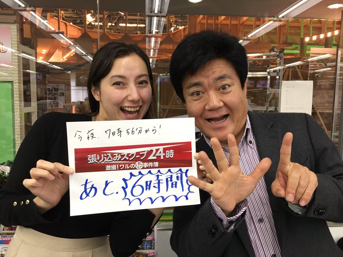 Nスタ(TBSテレビ)