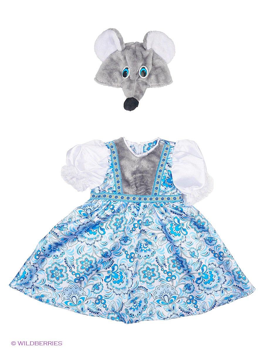 новогодние костюмы для девочек где выбрать в интернет магазине розница