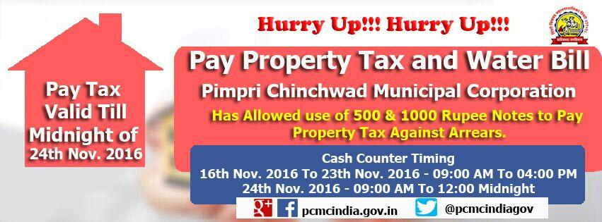 pimpri chinchwad property tax