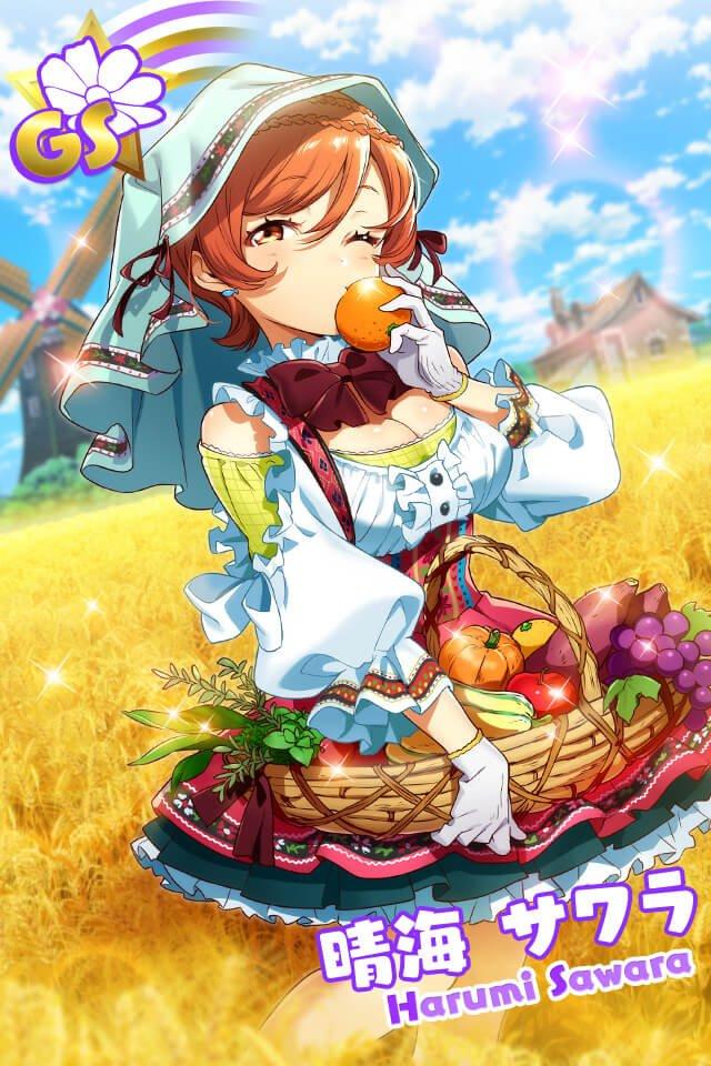 スペシャルレッスン後では 金麦畑にディアンドルがベースとなった衣装に 身を包む魅力的なワンシーン。テーマは「収穫祭」  いつもとは違う雰囲気のサワラちゃんにドキッとしちゃいます!  #t7s #ナナシス