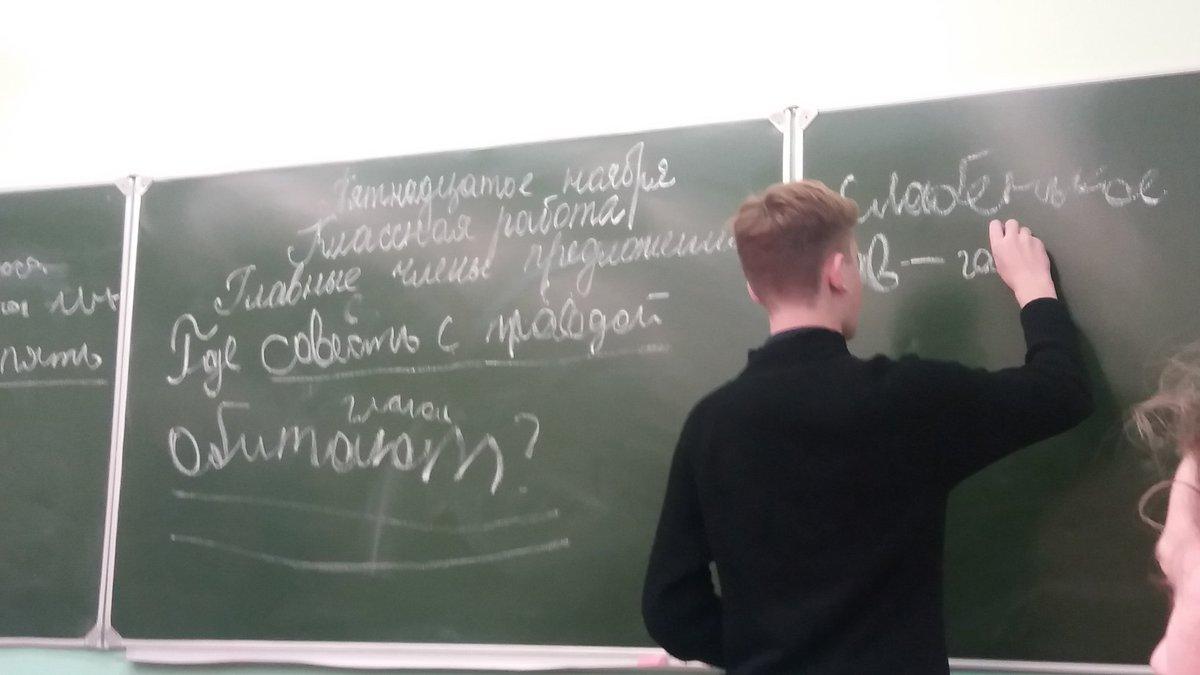 английский язык контрольные задания 8 класс