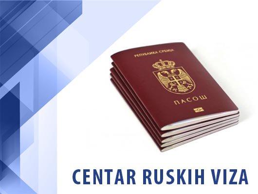 New City Company - RUSKE VIZE <br>http://pic.twitter.com/RZWQFYiLYT  http:// newcitycompany.com/ruske_vize.html  &nbsp;   #vize #rusija #besplatno