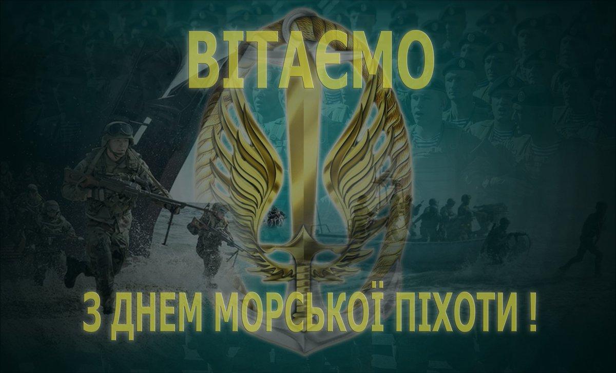 Морские пехотинцы проявляют невероятную стойкость и отвагу в противостоянии с российским агрессором, - Порошенко - Цензор.НЕТ 6859