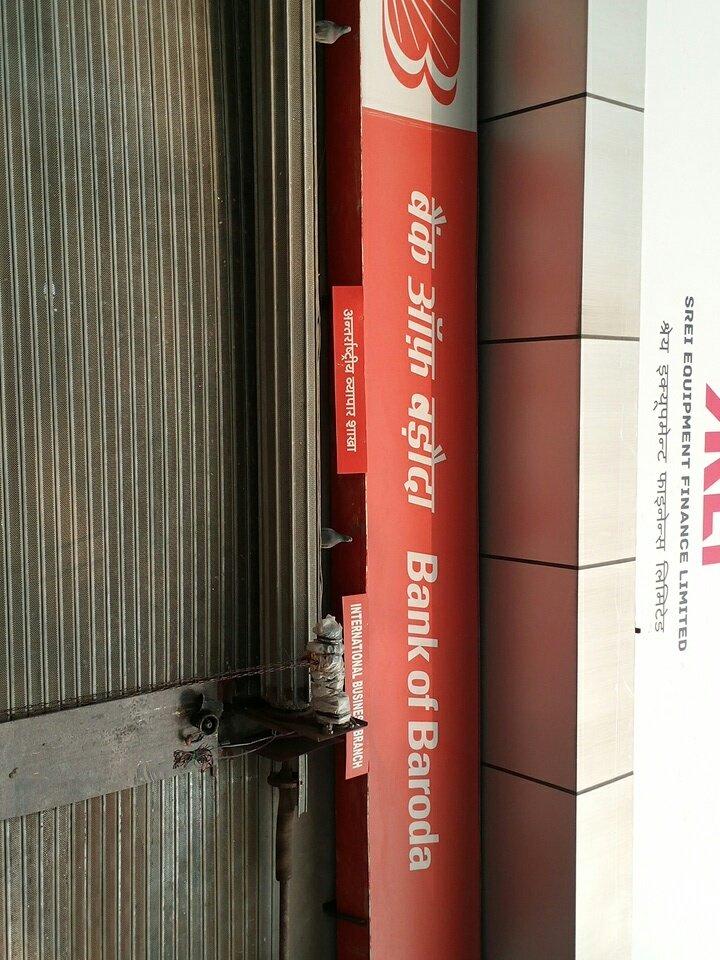 Ibb Bank Of Baroda