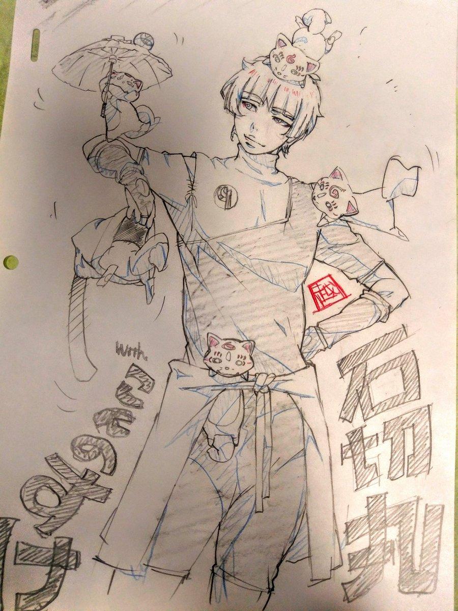 五狐退(((*´-`)