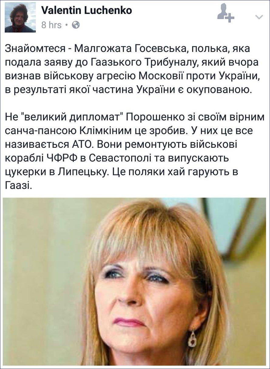 Экс-генсеки НАТО Расмуссен и Схеффер не советуют Трампу уступать Украину России, - The Guardian - Цензор.НЕТ 8663