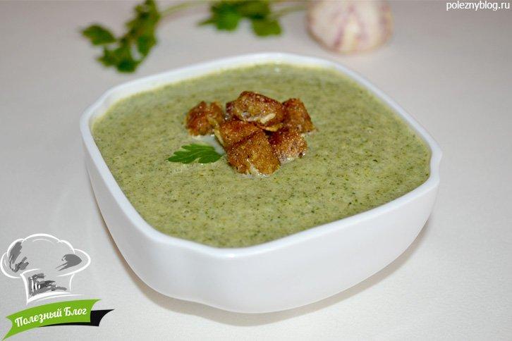 Крем суп с брокколи рецепт