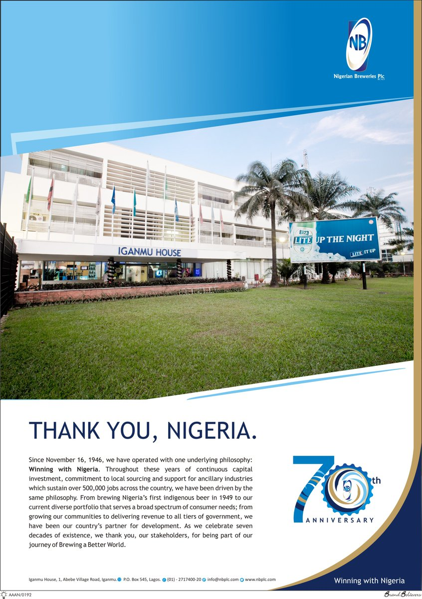 nigerian breweries Nigerian breweries plc recruitment application form 2018/2019 is now available for all those who will like to work with nb.