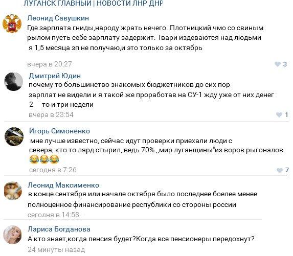 Украина через своих пенсионеров финансирует российскую пищевую промышленность, - советник министра по вопросам оккупированных территорий Грымчак - Цензор.НЕТ 4398