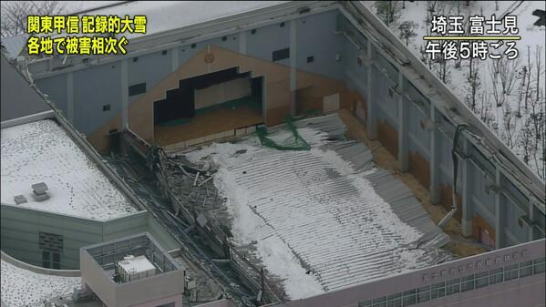 この雪…俺たちの富士見市民体育館は大丈夫なんですか?! https://t.co/jPXDMGUyrt
