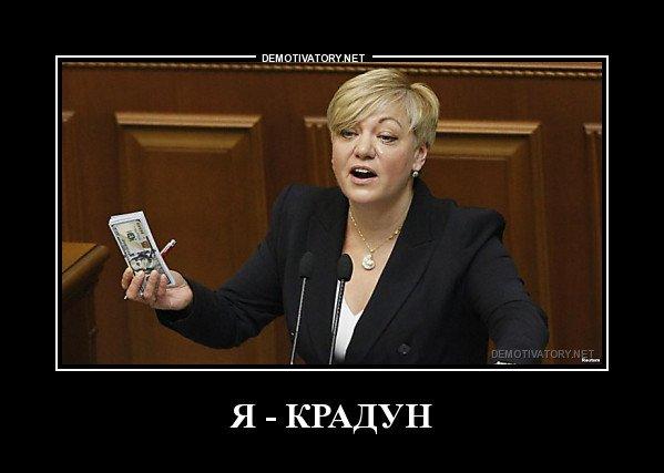 Из банковских ячеек в Киеве украли 38 тыс. долларов и слиток золота - Цензор.НЕТ 556