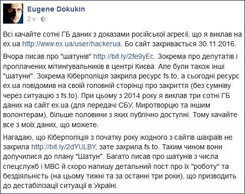 США и Великобритания выделят Украине 19 млн долл. на реформу электронного управления - Цензор.НЕТ 5342