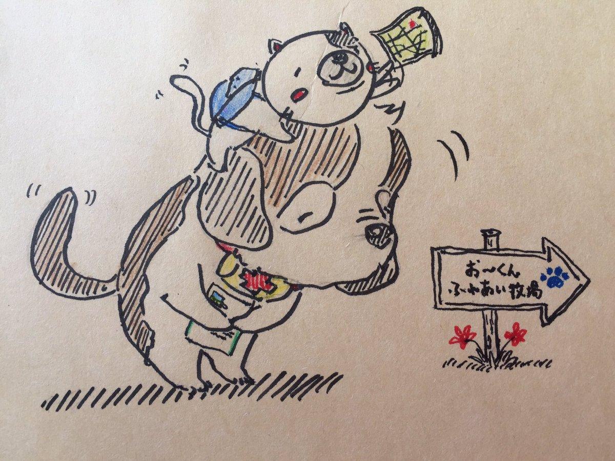 """那須おーくんふれあい牧場セントバーナード on twitter: """"love&bernard"""