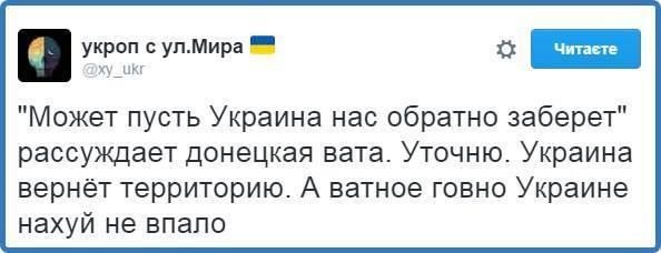Яценюк, Парубий и Томенко вызваны в КС в качестве свидетелей по делу о конституционности закона о языковой политике - Цензор.НЕТ 4414