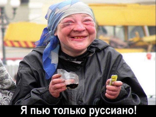 Донецкая полиция задержала боевика, занимавшегося обстрелами Майорска - Цензор.НЕТ 5981