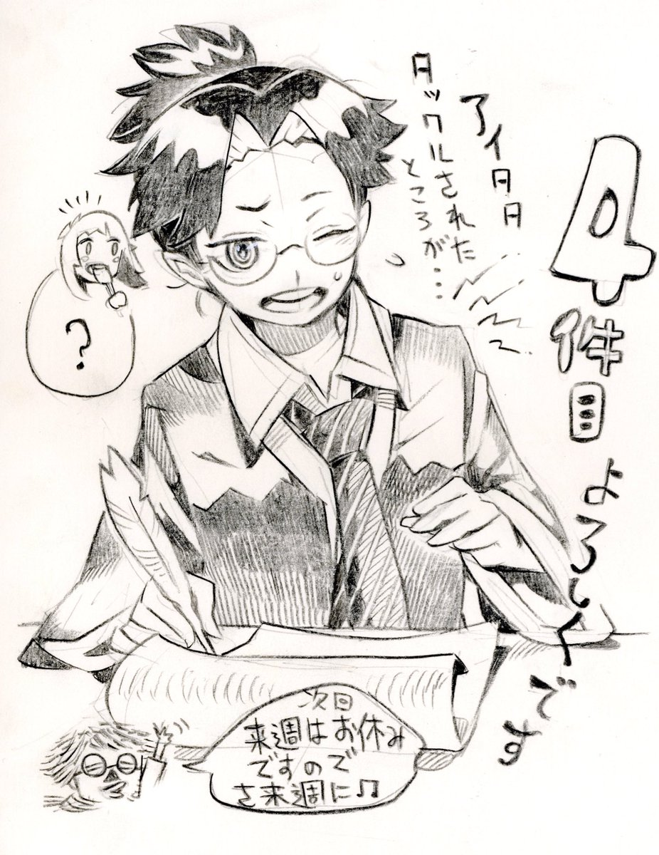 """西 義之 on Twitter: """"『ライカ..."""