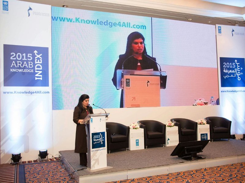 The results of the Arab #KnowledgeIndex are set to be revealed at the #KnowledgeSummit 2016, organized by #MBRF  http://www. knowledgesummit.ae  &nbsp;  <br>http://pic.twitter.com/KfYxlCmdYG