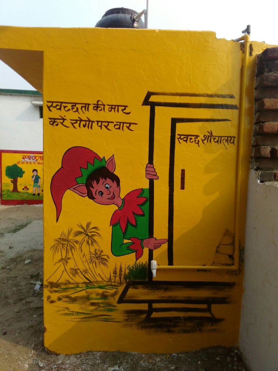 Swachh Bharat On Twitter Wall Painting In Different Schools Of