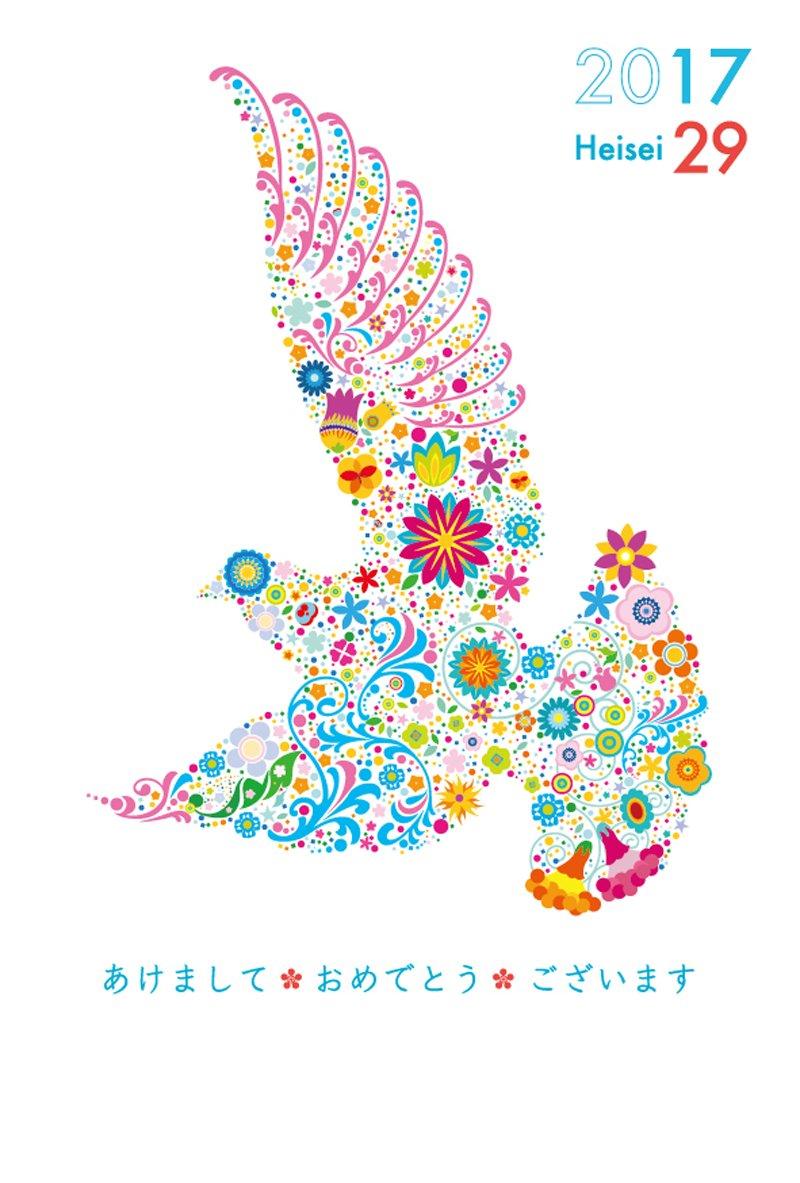 """コニーズアイ on twitter: """"【メディア最新情報:読売新聞(11/17付"""