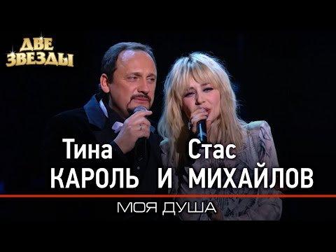 Стас михайлов лучшие песни