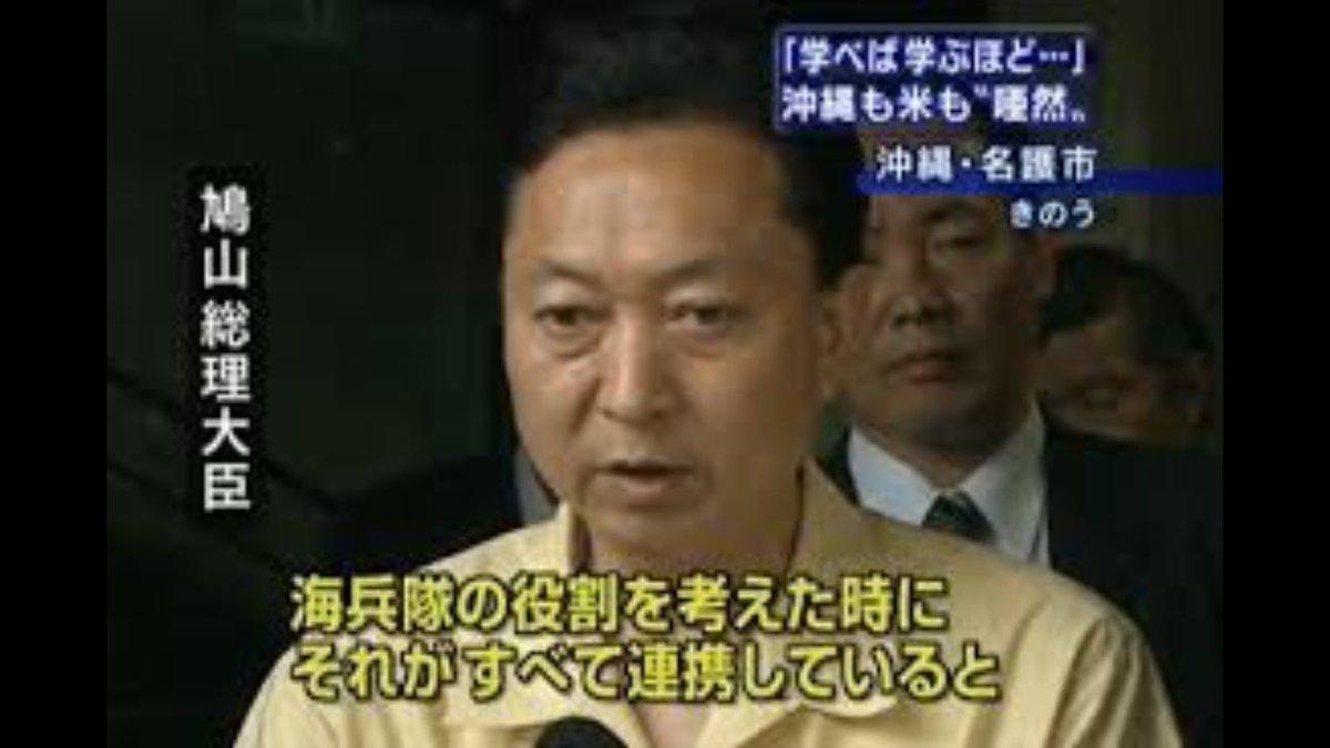 """aitchi no Twitter: """"トランプが日米同盟に詳しくない事を不安要素にし ..."""