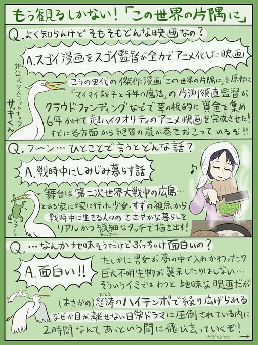 https://twitter.com/numagasa/status/799243500457861120/photo/1