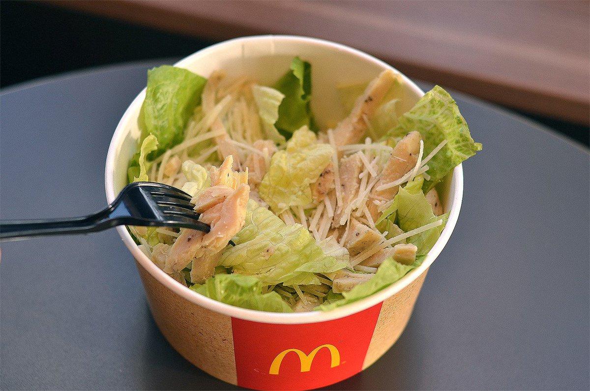 ماكدونالدز السعودية الوسطى والشرقية والشمالية على تويتر جر بتوا سلطة سيزر بالدجاج من ماكدونالدز ولا باقي لا تفوتكم طعمها