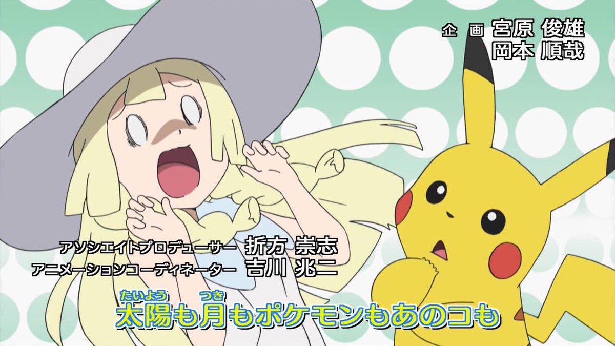 """ヤス on twitter: """"ああ^~ #anipoke… """""""