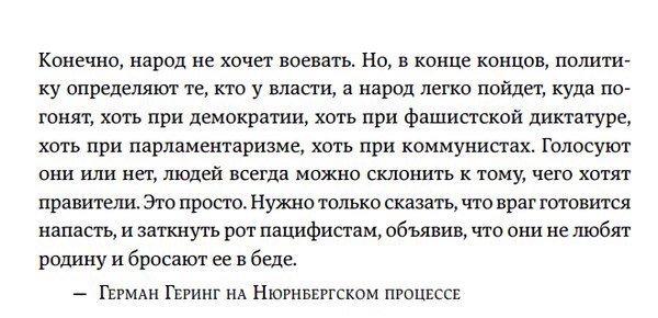 Минобороны России подняло по тревоге армию у границ с Украиной - Цензор.НЕТ 4416