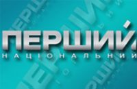 darksiders 1 торрент pc на русском