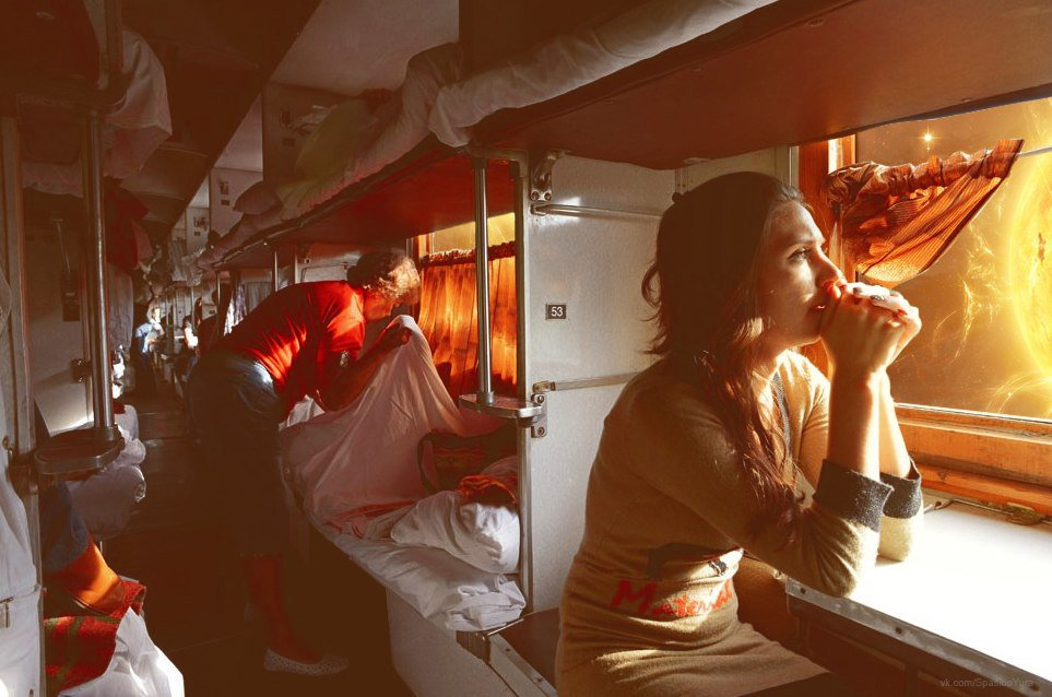 Фотографии из плацкартного вагона