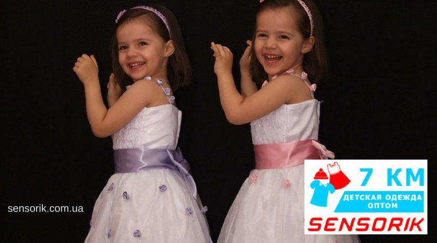нарядные детские платья для девочек на торжество интернет магазин