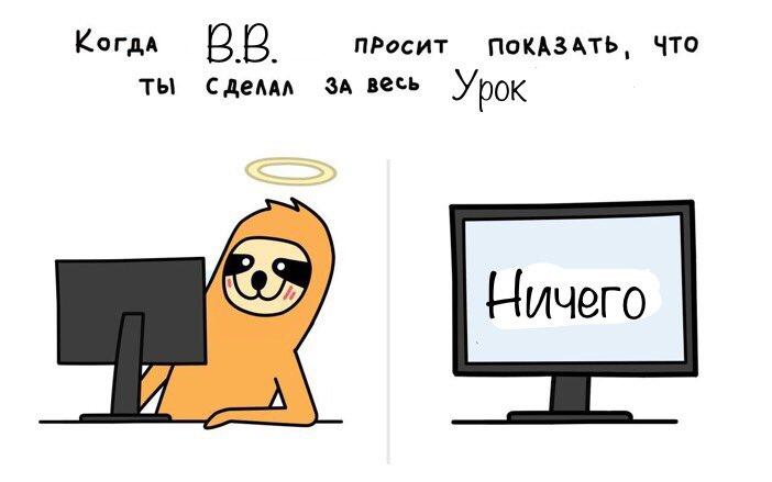 online HTML и CSS. Путь к