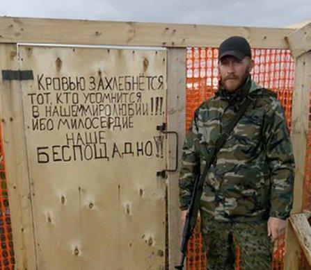 Донецкая полиция задержала боевика, занимавшегося обстрелами Майорска - Цензор.НЕТ 2914
