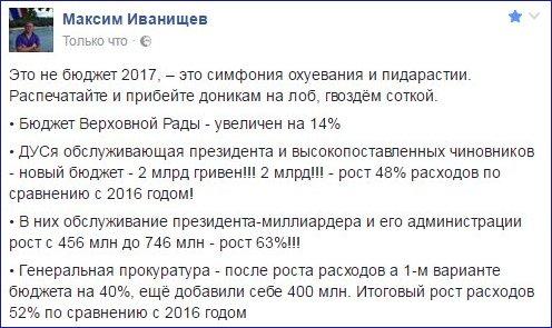 Донецкая полиция задержала боевика, занимавшегося обстрелами Майорска - Цензор.НЕТ 5467