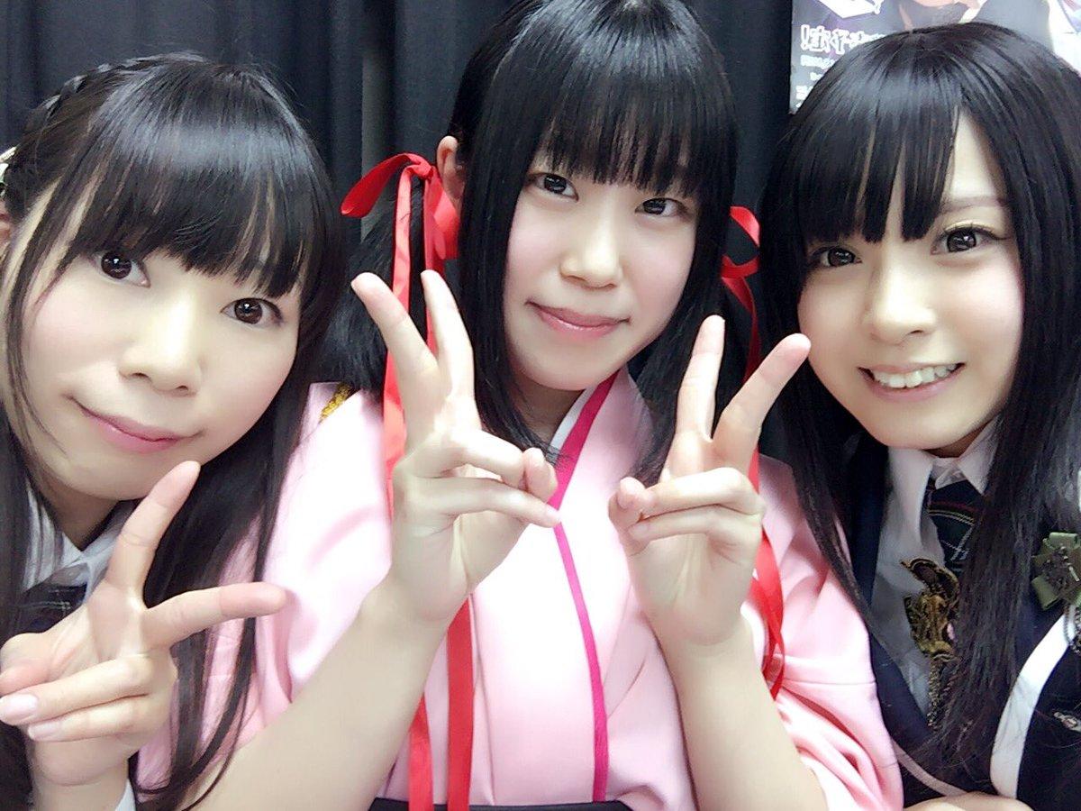 姫乃木つばさ - JapaneseClass.j...