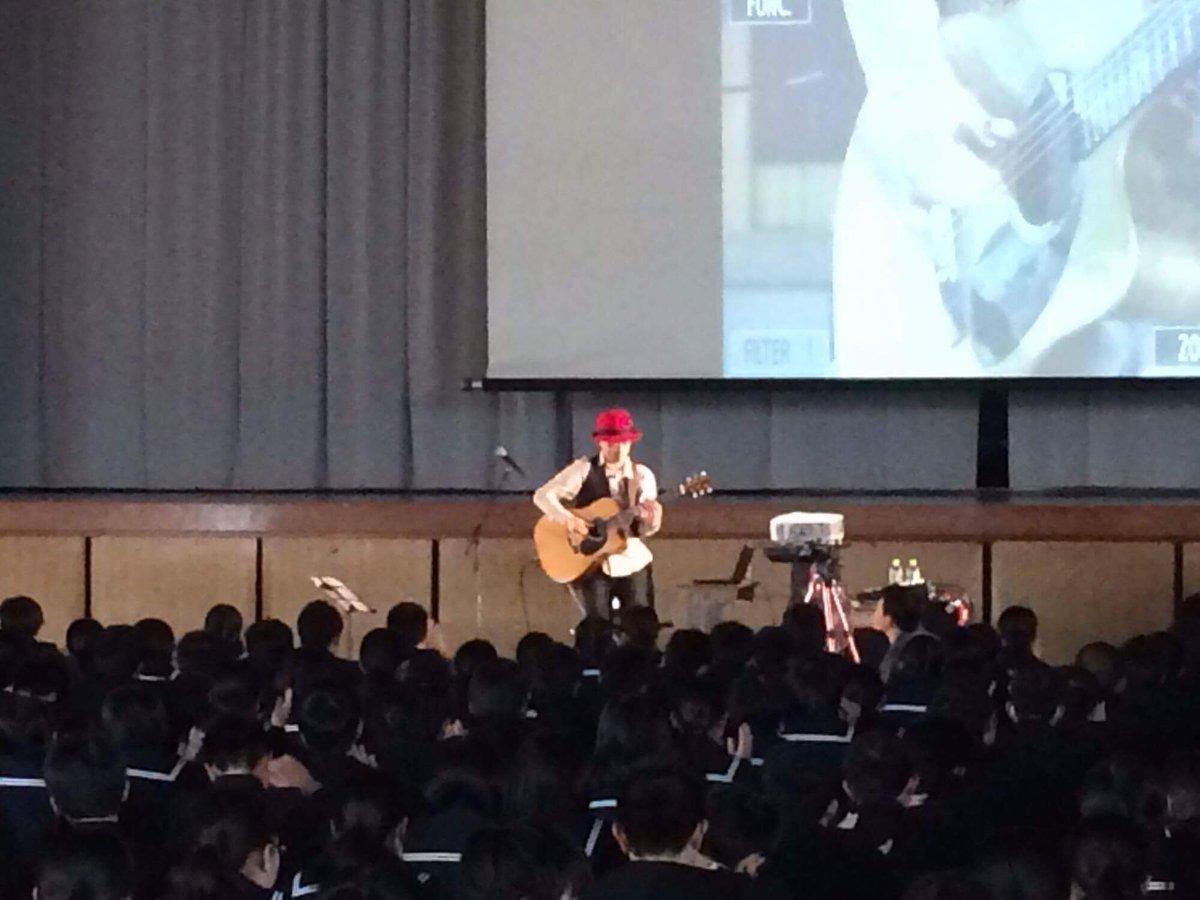愛知県武豊中学校での学校公演無事終了しました!  武豊中は去年もこの時期にこさせて頂いて今年で2年目。  生徒のみんながギターの楽しさや音楽の素晴らしさを少しでも感じてくれてたら嬉しいなぁ。  また来年も来れますように! https://t.co/oAA8nfTVKO