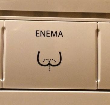 韓国でみつけたウォシュレットトイレが意味深wえ…中に入ってるんですけどwww