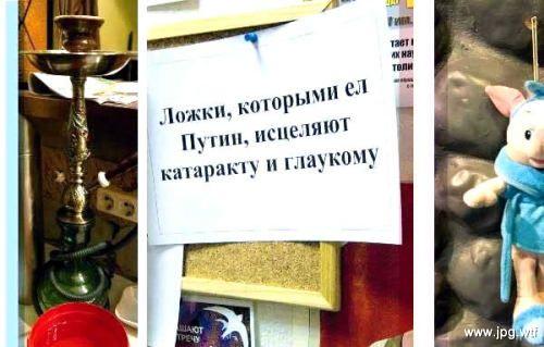 Порошенко присудил 94 премии молодым ученым - Цензор.НЕТ 4575
