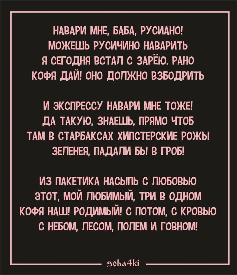 """Россиянин подал иск на телецентр """"Останкино"""" из-за """"отупления населения"""" - Цензор.НЕТ 1719"""