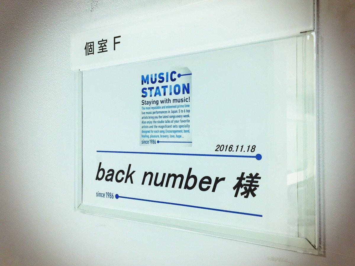 エンド ハッピー back number