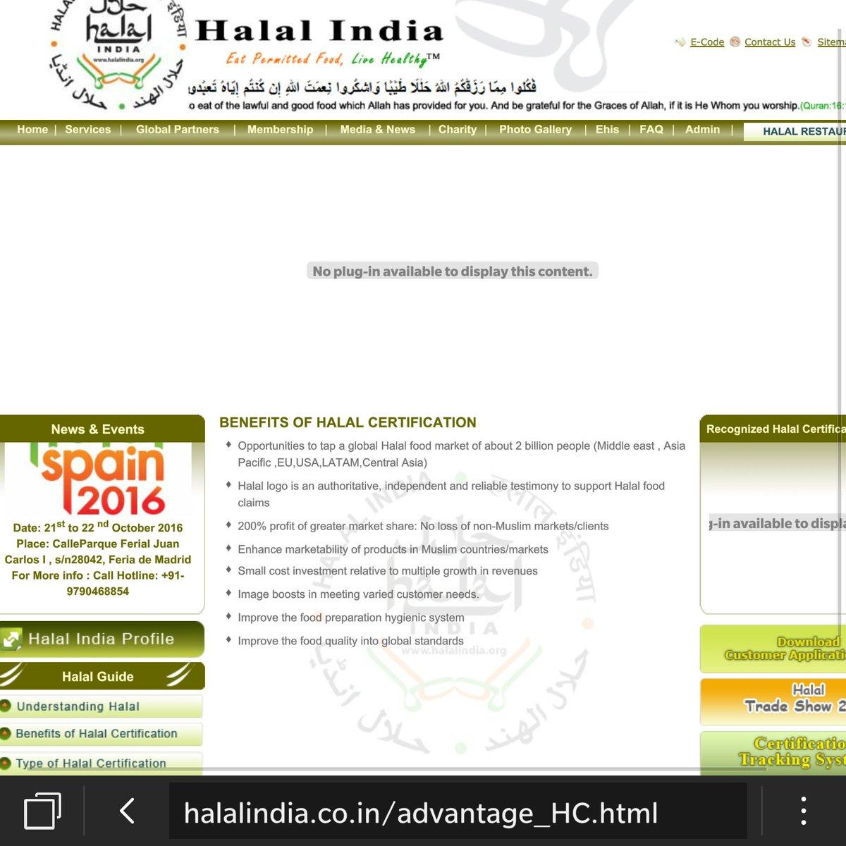 Tijarawala Sk On Twitter Bignews Patanjali Unit Ii And Iii Gets