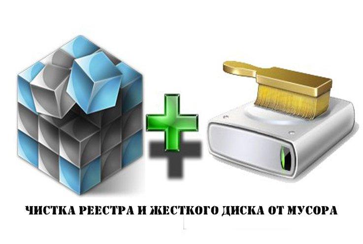 программа для создание жесткого диска