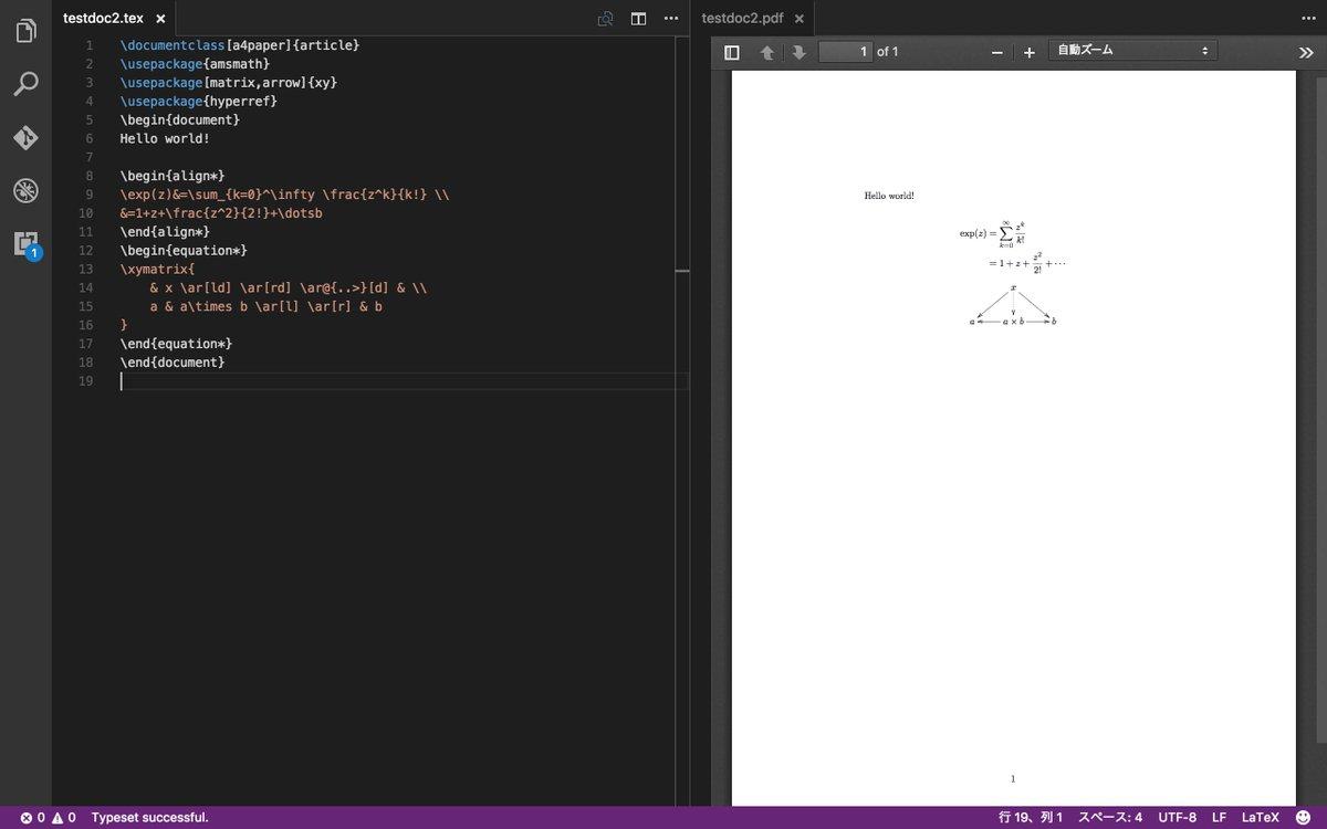 自分で拡張を書けばVisual Studio CodeでもPDF表示くらいできる(pdf.js利用) https://t.co/0Q5pIsnpOu